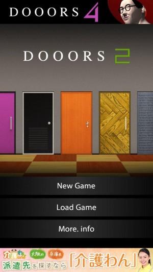 脱出ゲーム DOOORS2 (1)