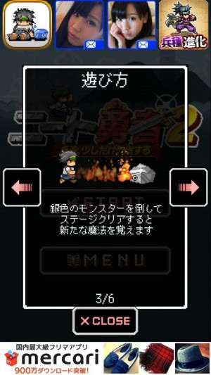 ニート勇者2 (4)