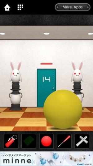 脱出ゲーム DOOORS2 (7)