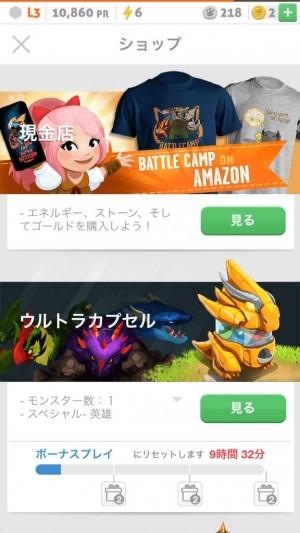 Battle Camp バトルキャンプ (7)