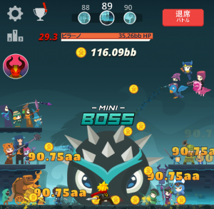 TapTitans攻略_boss086-090_image007