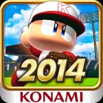 コナミの昔ながらの歴史がある野球ゲームがスマフォに登場!
