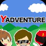 大人気のYoutuberを操る冒険ゲーム