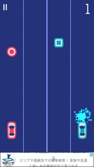2 Cars (6)