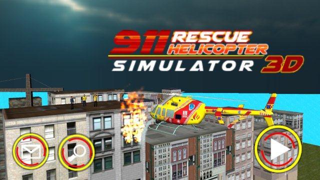 911緊急ヘリコプター操縦士 (1)