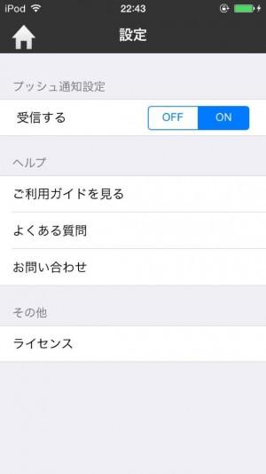 ファイナルファンタジーポータルアプリ (1)