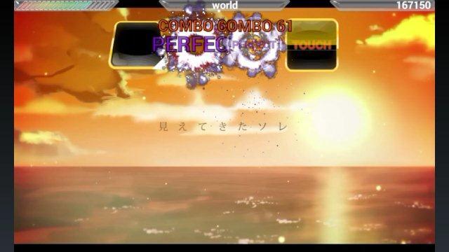 Beat Beat Vocaloid Plus (10)