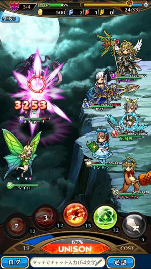 【攻略:ユニゾンリーグ:イベント】闇夜の女神 駆け出し編