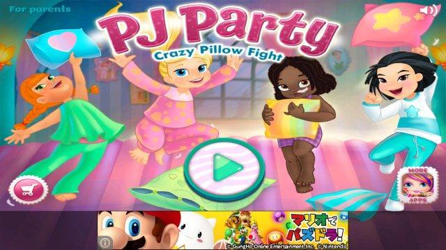 PJパーティー - 楽しいまくら投げ (1)