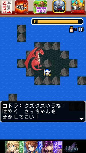 【攻略:よろづや勇者商店】お店レベル10 (3)