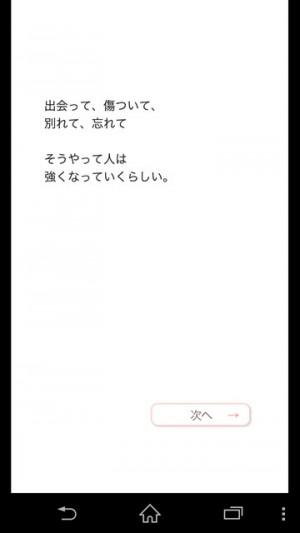 俺たち別れよう (2)