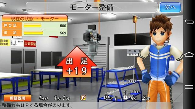 ボートレース艇王★【スポーツ】 (7)