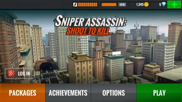 Sniper 3D Assassin Free Game (2)