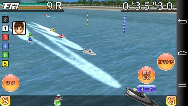 ボートレース艇王★【スポーツ】 (10)