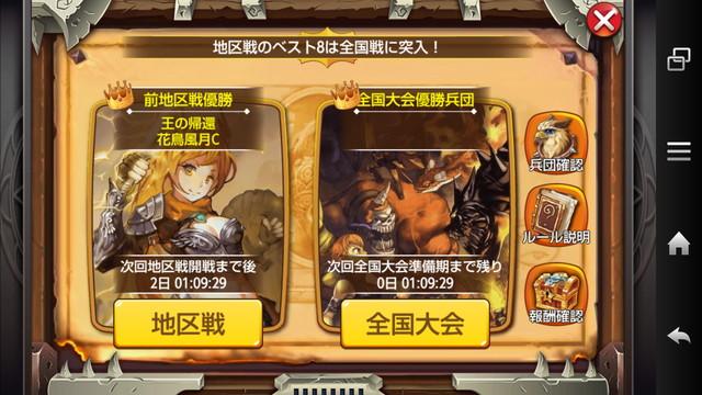 英雄伝説・ホビットとウィザードの冒険 (9)