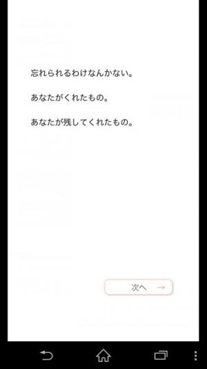 俺たち別れよう (4)