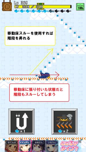 【攻略:とっとこダンジョン】宇宙船ダンジョン1 (2)