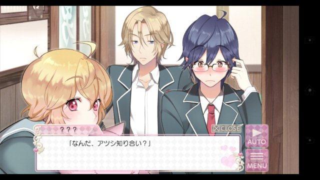 美男高校地球防衛部LOVE!GAME! (2)