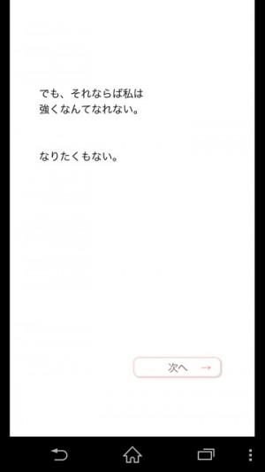 俺たち別れよう (3)