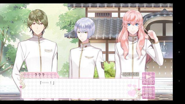 美男高校地球防衛部LOVE!GAME! (1)