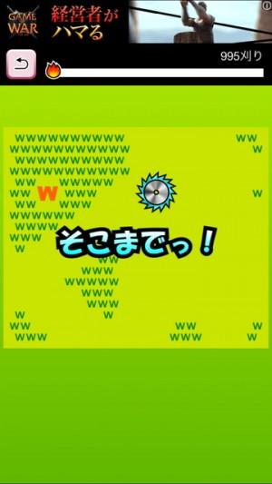 ザクザク芝刈りゲーム [暇潰しゲーム無料暇つぶし] (10)