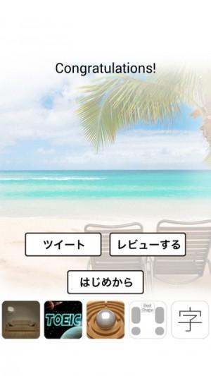 脱出ゲーム SeaSide (12)