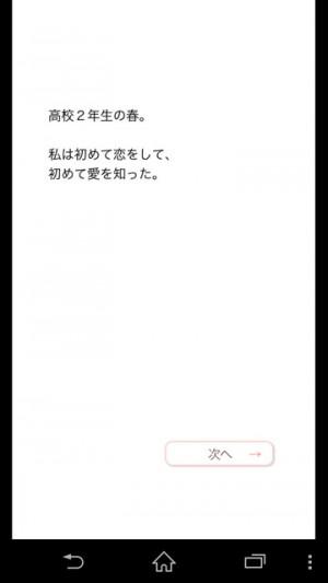 俺たち別れよう (6)