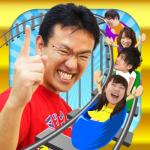 あの人気youtuberマックスむらいの待望のゲームアプリ!【マックスむらいの超高速ジェットコースター をやってみた】