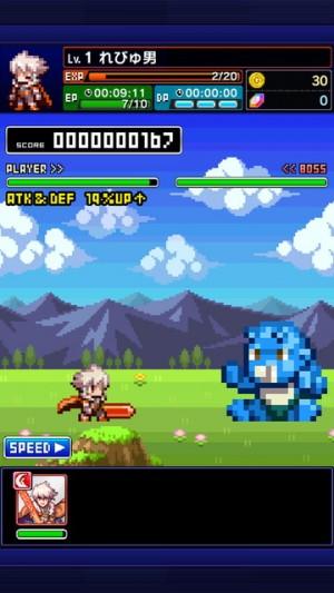 勇者と1000の魔王-覚醒-[ドットRPG] (6)