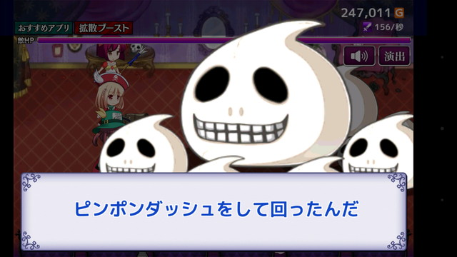 放置育成ゲーム ダークアリスクリッカー (8)