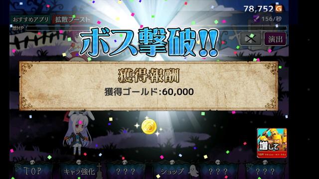 放置育成ゲーム ダークアリスクリッカー (7)