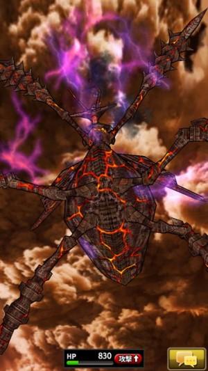 巨神戦争 (11)