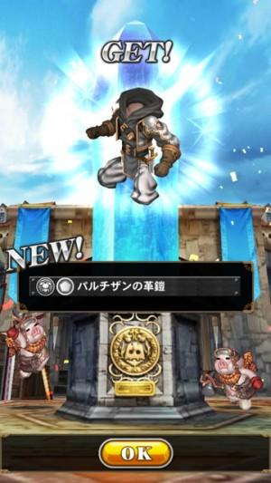 巨神戦争 (21)