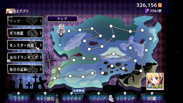放置育成ゲーム ダークアリスクリッカー (11)