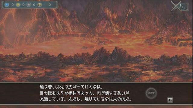 幻獣契約クリプトラクト (4)