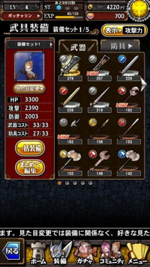 巨神戦争 (5)