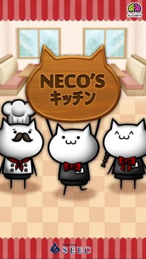 neko'sキッチン (4)