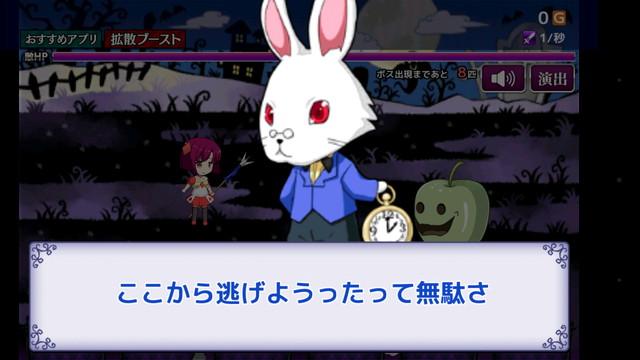放置育成ゲーム ダークアリスクリッカー (2)