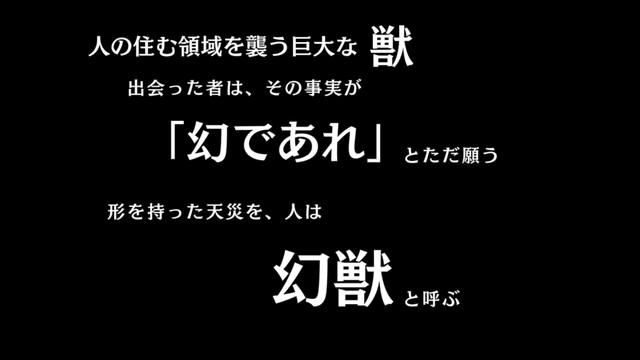 幻獣契約クリプトラクト (2)