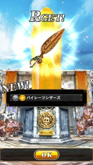 巨神戦争 (22)