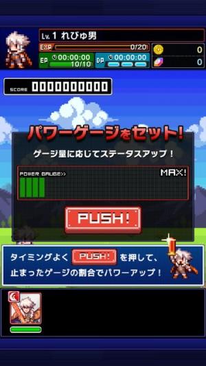 勇者と1000の魔王-覚醒-[ドットRPG] (4)