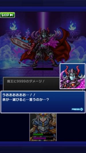 勇者と1000の魔王-覚醒-[ドットRPG] (3)