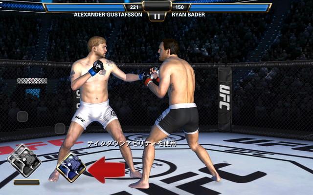 UFC 13