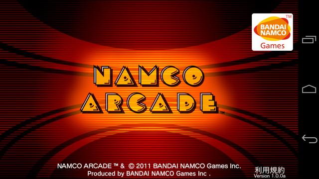 NAMCO ARCADE (1)
