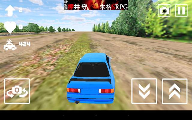 Speed Traffic Racer (12)