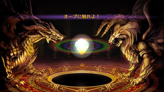 幻獣契約クリプトラクト (13)