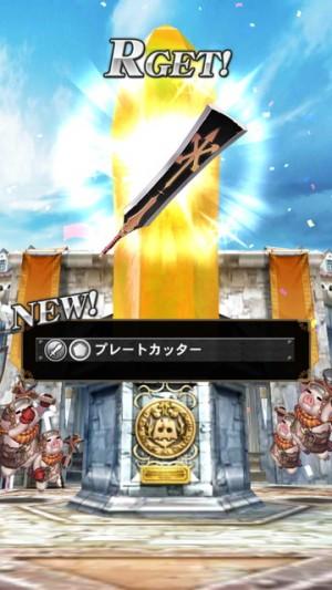 巨神戦争 (4)