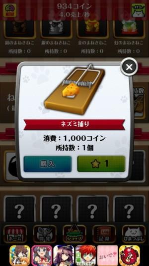neko'sキッチン (8)