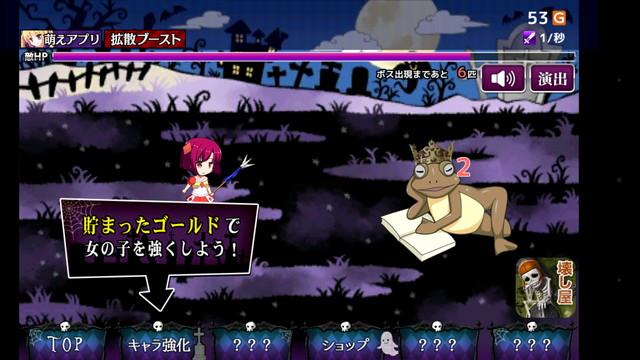 放置育成ゲーム ダークアリスクリッカー (3)
