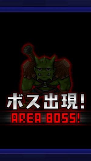 勇者と1000の魔王-覚醒-[ドットRPG] (16)